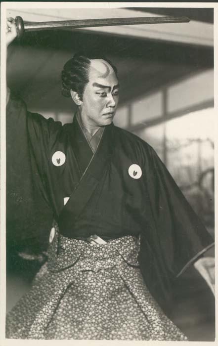 Ichikawa Sadanji II