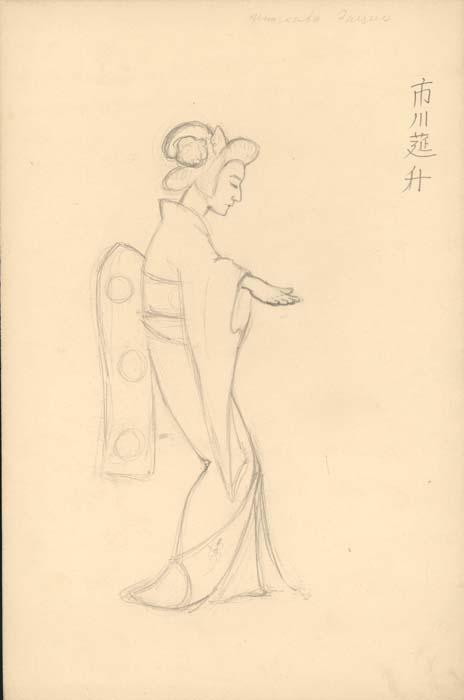 Ichikawa Ensho