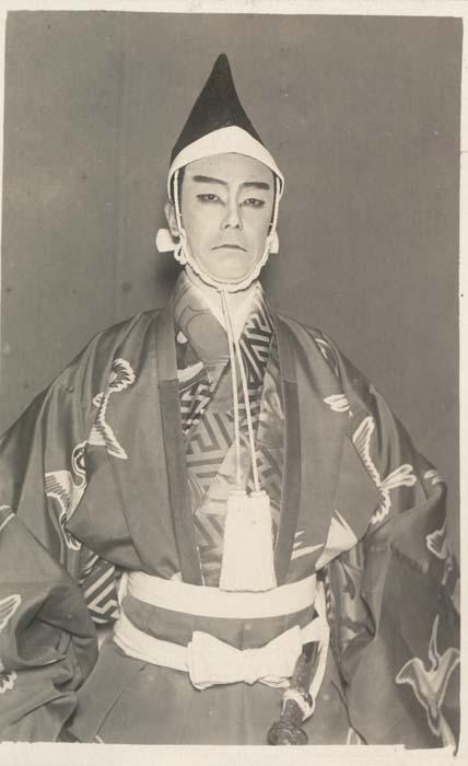 Ichikawa Arajiro in Chushingura