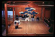 noh stage performing Akogi